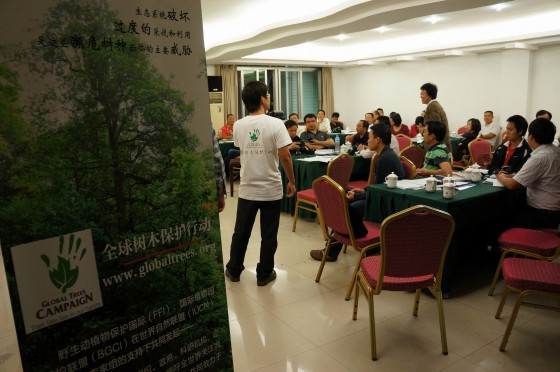 Bringing experts and the conservation community together in China (credit Li Xiaoya/FFI).